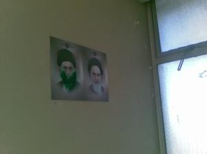 khameneii-sabz