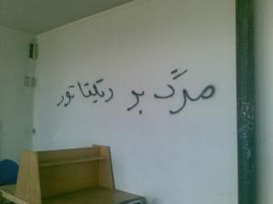 mashhad-001