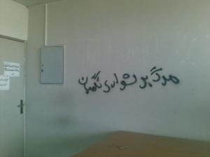 mashhad-004