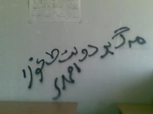 mashhad-005